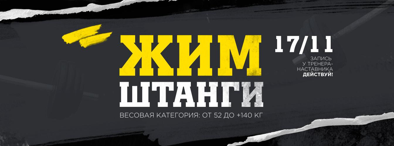 Клин   Сеть фитнес клубов Fitness On - Включи фитнес в свою жизнь! 9288c67dbef